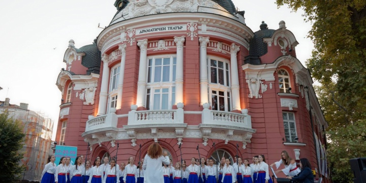 PARTICIPATION IN III NATIONAL YOUTH CHOIRS FESTIVAL 17 – 20 SEPTEMBER 2020, VARNA